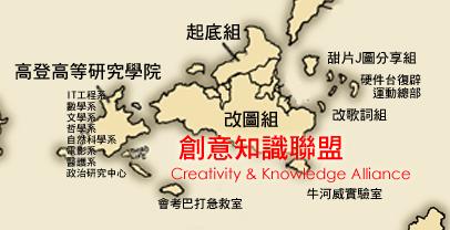 hkgmap-creativity.png
