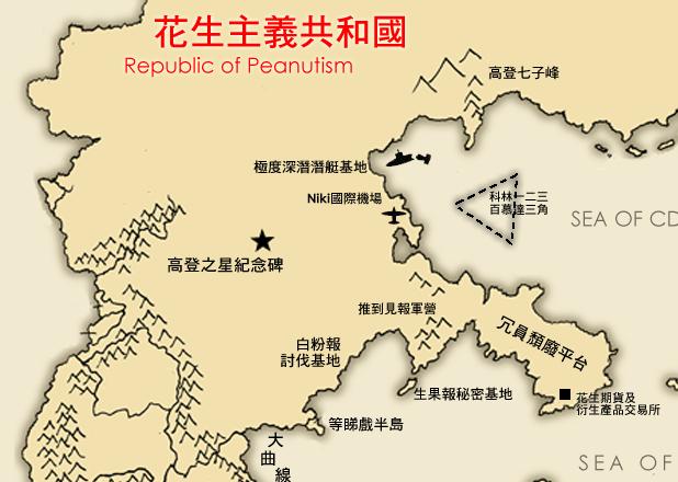 hkgmap-peanutism-south.png